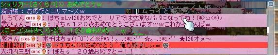 f0045305_1274282.jpg