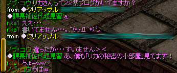 a0047406_1071382.jpg