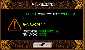 a0047406_23281980.jpg