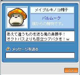 b0081006_17412521.jpg