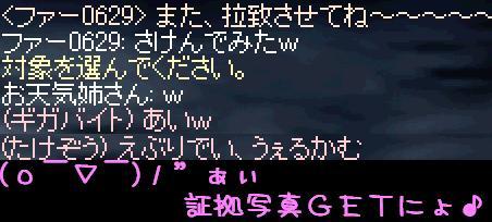 f0072010_22352896.jpg
