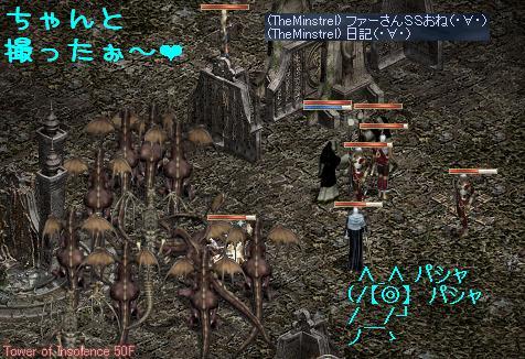 f0072010_22415974.jpg