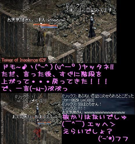 f0072010_22485638.jpg