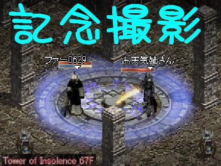 f0072010_22494359.jpg