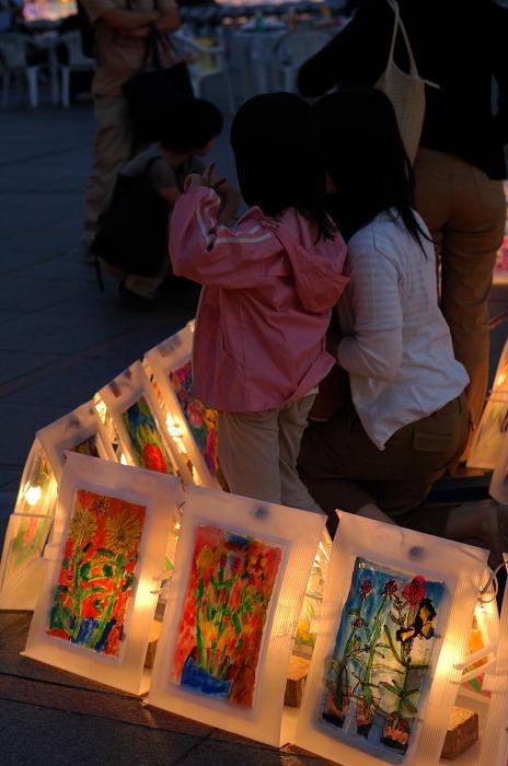 フットワーク軽過ぎ!神戸・ポートピア花明かりフェスタ パート1_f0032011_2154117.jpg