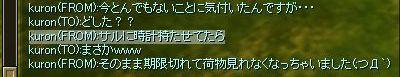 f0031514_23344261.jpg