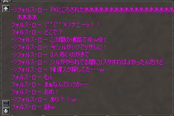 b0056117_1048129.jpg