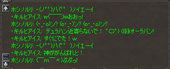 b0056117_112736.jpg