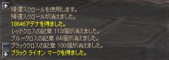 b0056117_9582977.jpg