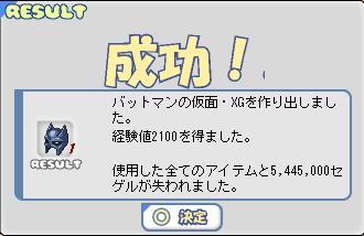 d0076117_0585130.jpg