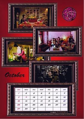10月 カレンダー_c0026824_21492186.jpg