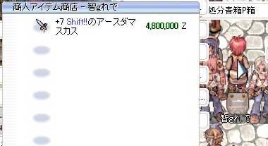d0079026_219285.jpg