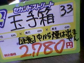 a0082629_1943430.jpg