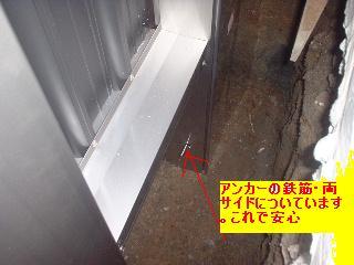f0031037_2113101.jpg