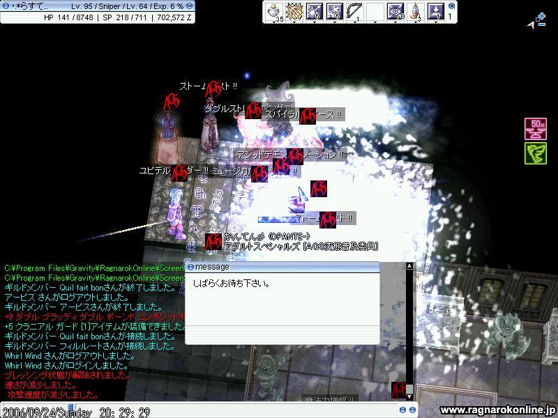 b0084339_3333225.jpg