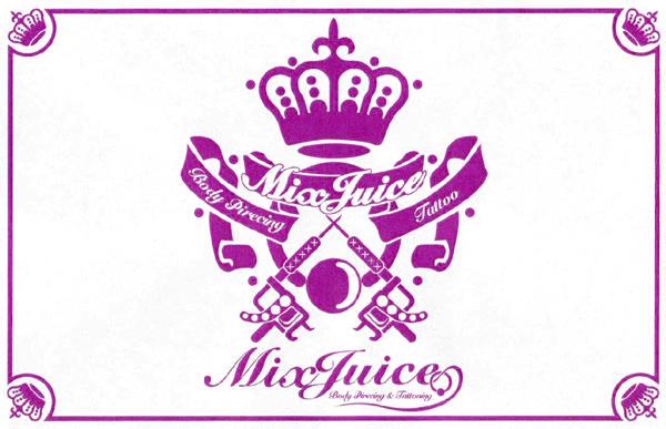☆MIX JUICE足利店 本日をもちまして閉店いたします。長い間ご愛顧いただきありがとうございます☆_e0083143_12154538.jpg