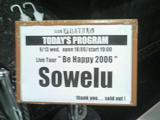 Sowelu in 名古屋クラブクアトロ_e0013944_17542720.jpg