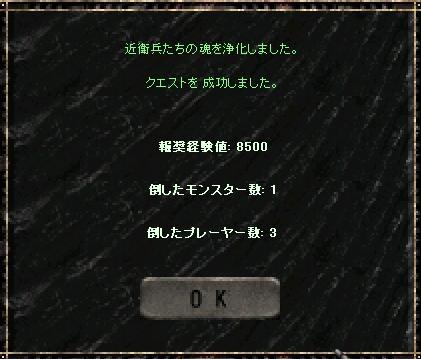 a0075647_030548.jpg