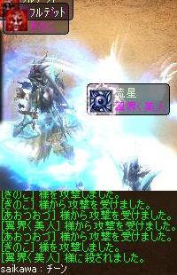 f0060649_14544848.jpg