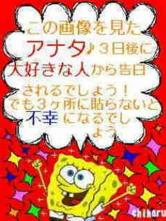 あらヤダ_a0046956_29221.jpg
