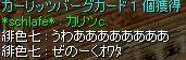 a0052362_2162766.jpg