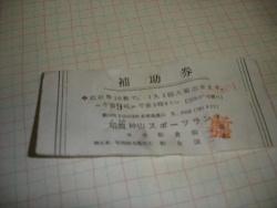 c0091363_19184645.jpg