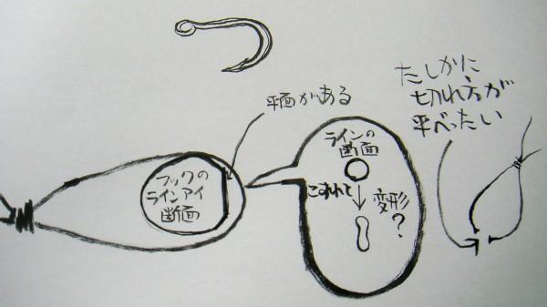 b0000168_1855451.jpg