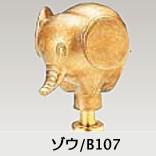 b0105871_25090.jpg