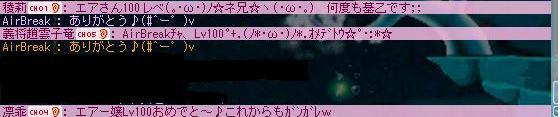 c0087774_265918.jpg