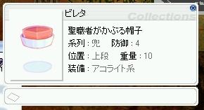f0097275_23135786.jpg