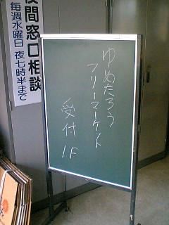b0104077_962173.jpg