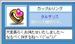 c0089977_23402179.jpg