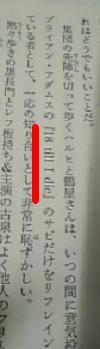 f0073980_22561988.jpg