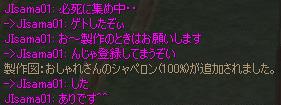 c0017886_12493379.jpg