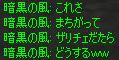 c0017886_1316018.jpg