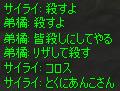 c0017886_1316181.jpg