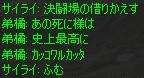 c0017886_13193584.jpg