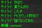 c0017886_13283098.jpg