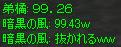 c0017886_18493850.jpg