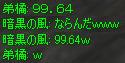 c0017886_18505388.jpg