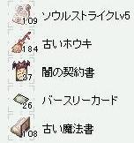 b0032787_23384377.jpg