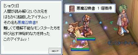 b0032787_233949100.jpg