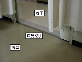 b0003400_18535157.jpg