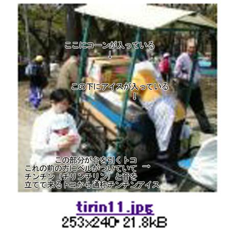 f0093600_2305062.jpg