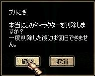 c0046901_12485229.jpg