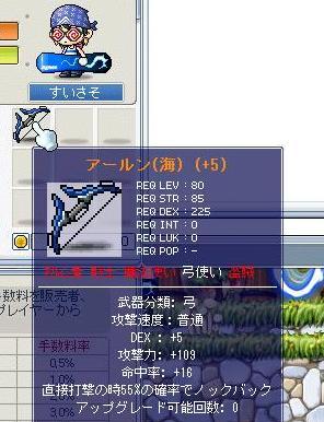 b0096204_1142537.jpg
