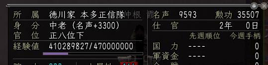 c0003810_11294460.jpg