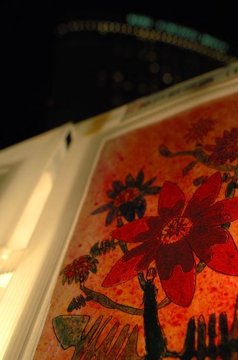 神戸・ポートピア花明かりフェスタ パート2_f0032011_20302399.jpg