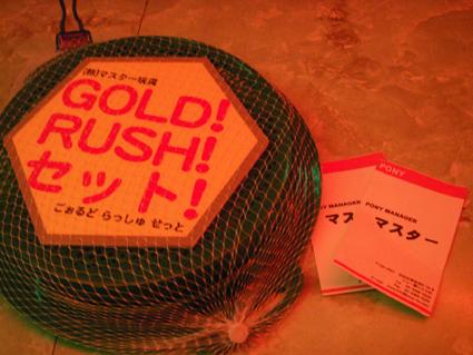 黄金テントを支えた、もうひとつのパフォーマーたち_f0070411_16535267.jpg
