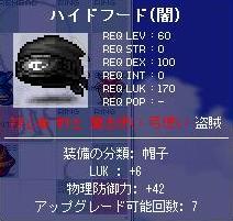 b0102513_847252.jpg